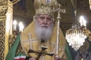 Словото на Негово Светейшество Неофит Патриарх български и Митрополит софийски произнесено на вечернята за взаимно опрощение