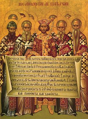 Svetite_Otci_I_sabor Всемирното Православие - Православен Календар